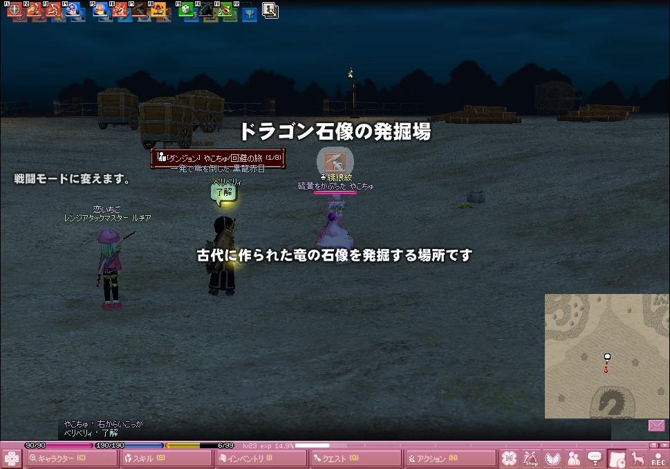 yako1448.jpg