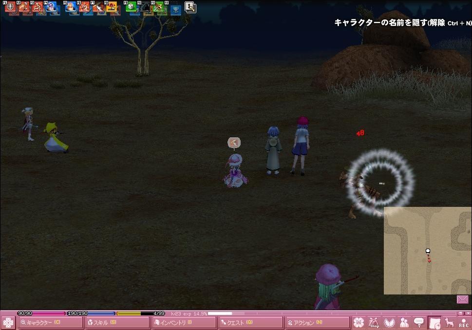 yako1451.jpg