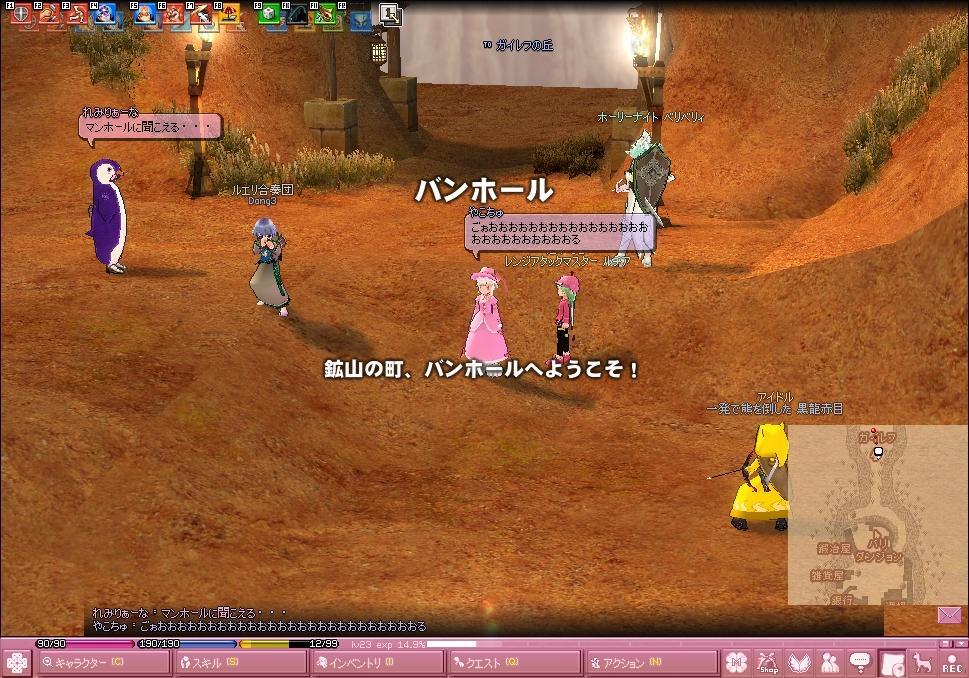 yako1453.jpg