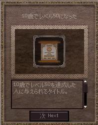 yako146.jpg
