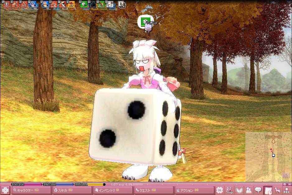 yako1473.jpg