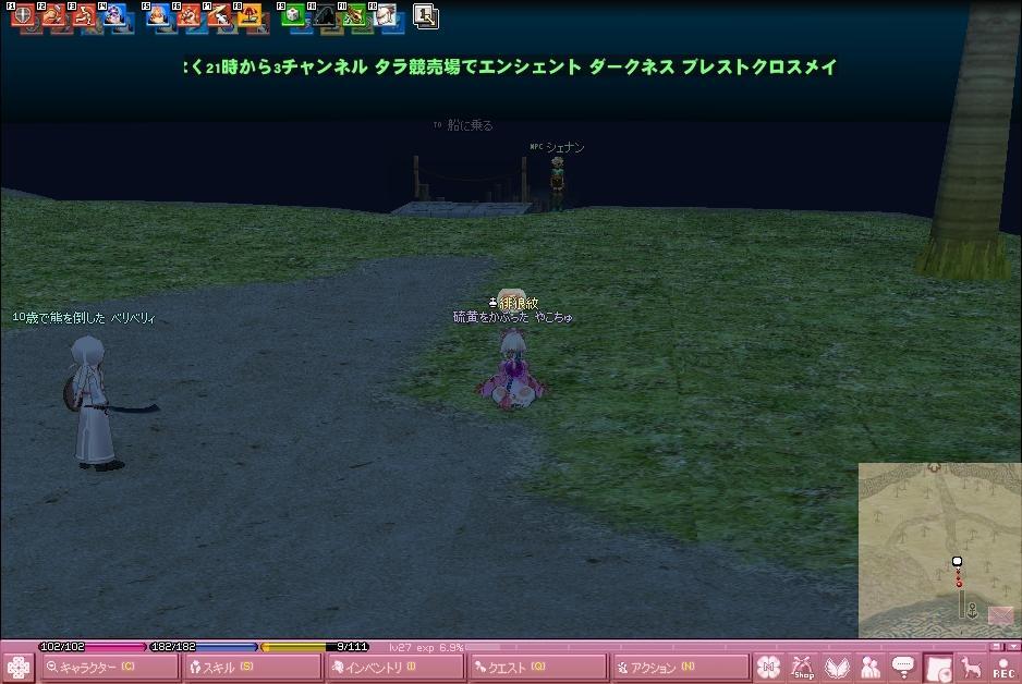 yako1478.jpg
