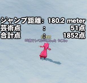 yako161.jpg