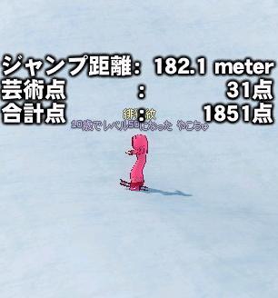 yako162.jpg