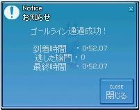 yako167.jpg