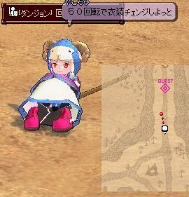 yako182.jpg