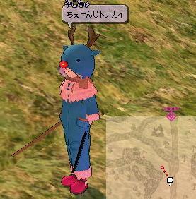 yako184.jpg