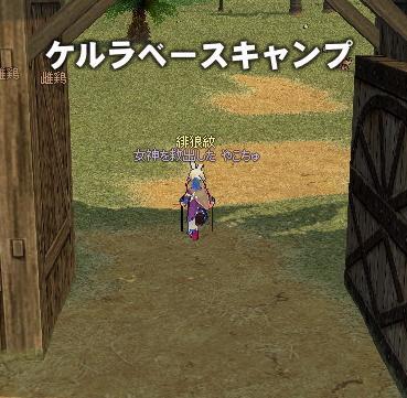 yako207.jpg