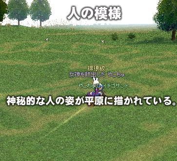 yako209.jpg