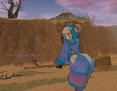 yako214.jpg