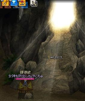 yako222.jpg