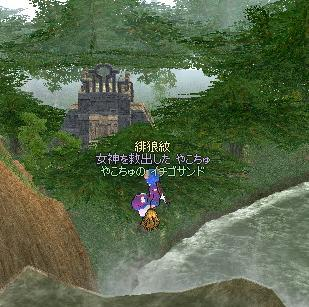 yako226.jpg