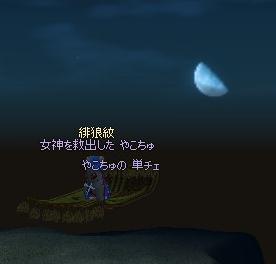 yako228.jpg