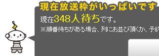 yako230.jpg