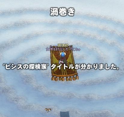 yako231.jpg