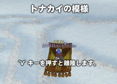 yako234.jpg