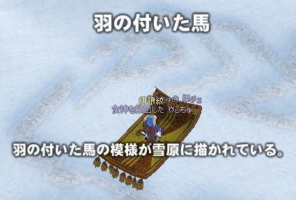 yako235.jpg