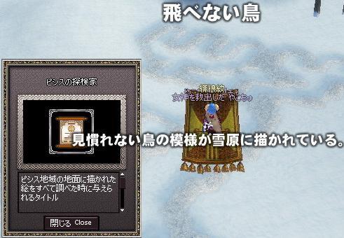 yako237.jpg