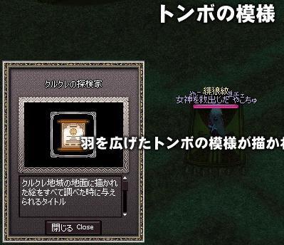 yako240.jpg