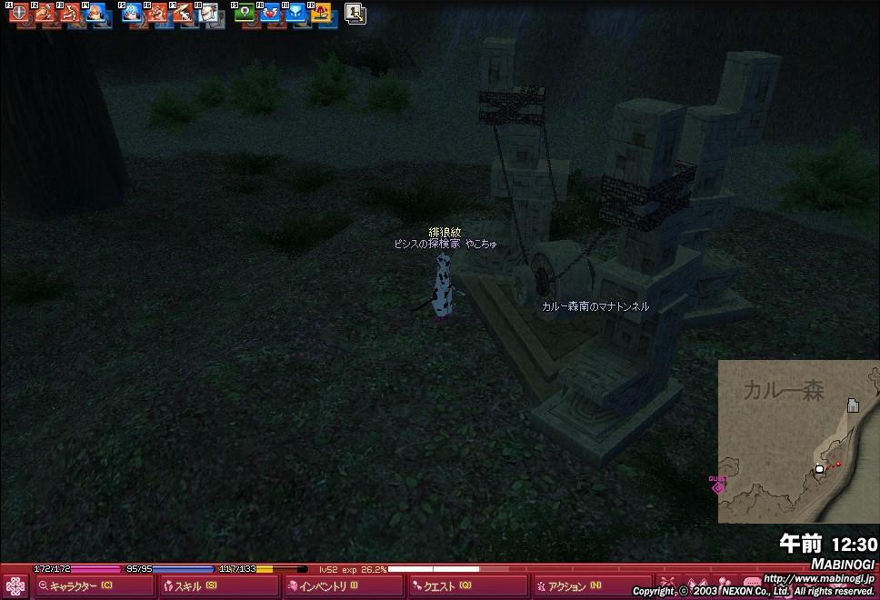 yako292.jpg