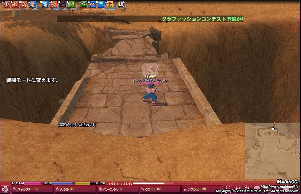 yako366.jpg