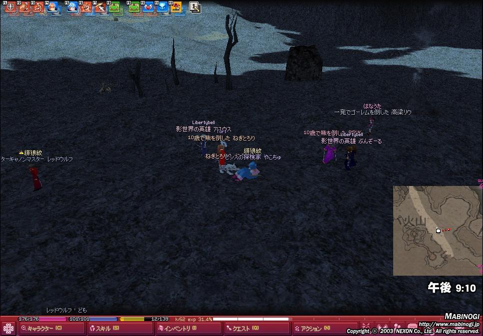 yako477.jpg