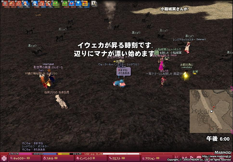 yako481.jpg