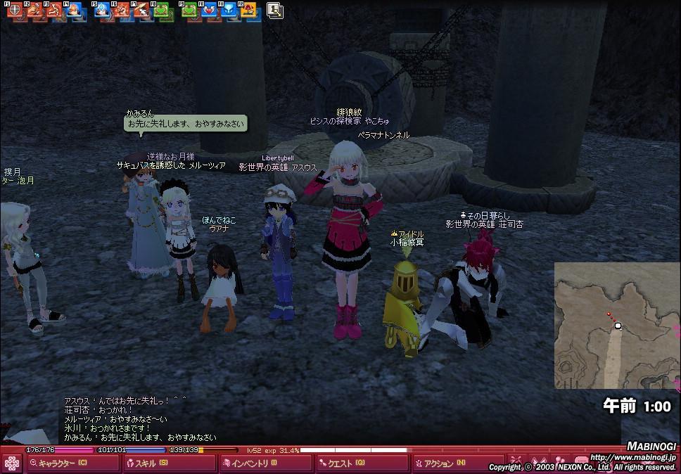 yako502.jpg