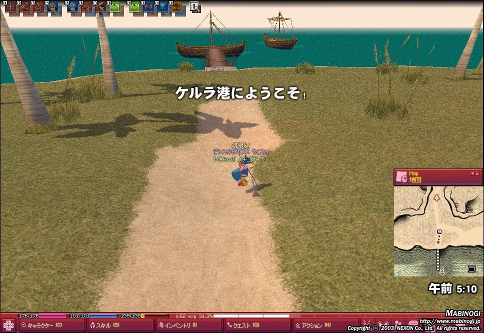 yako510.jpg