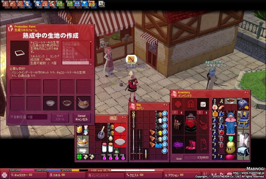 yako516.jpg