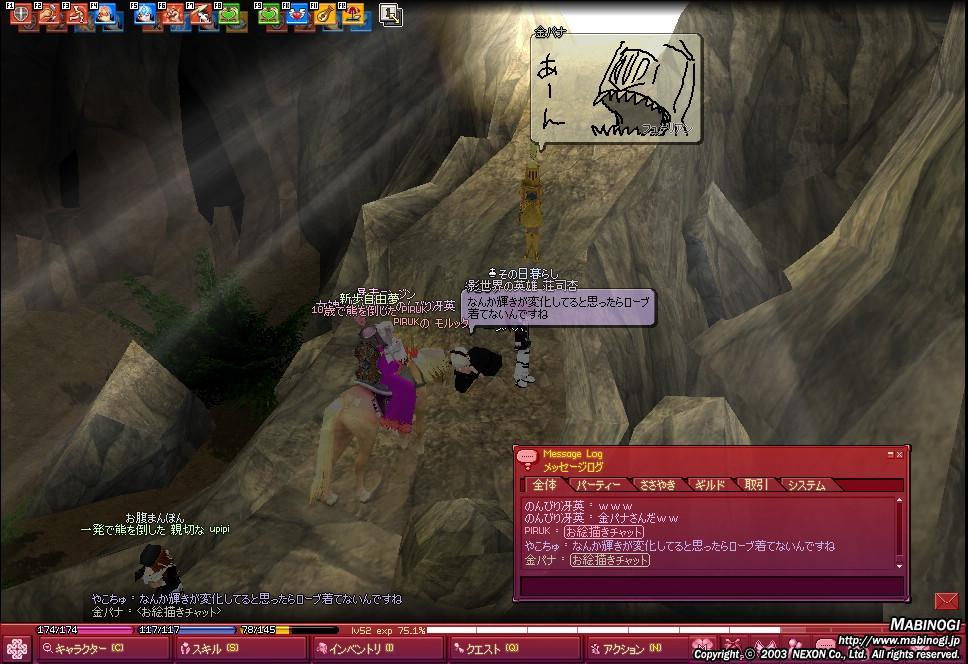 yako630.jpg