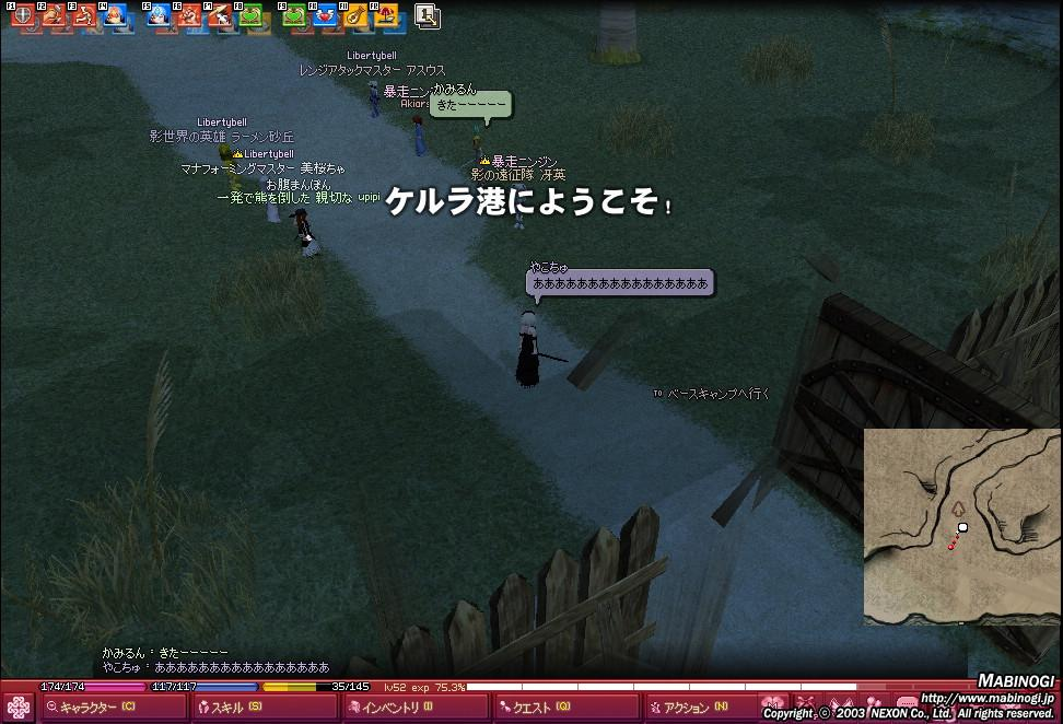 yako660.jpg