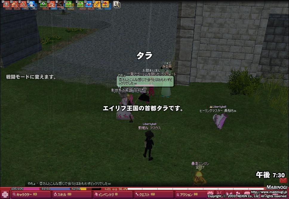 yako721.jpg