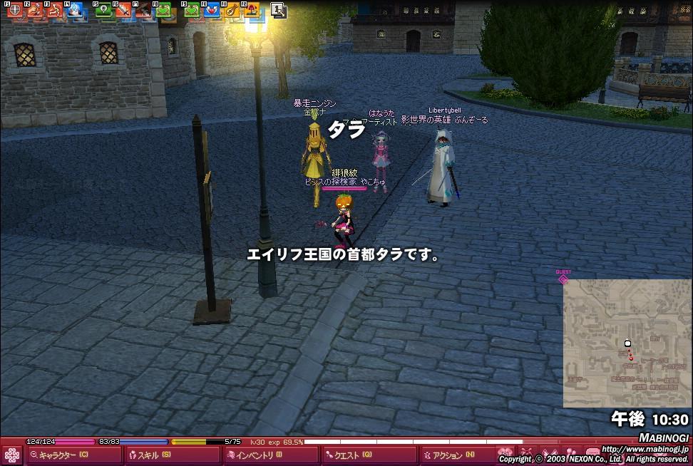 yako725.jpg