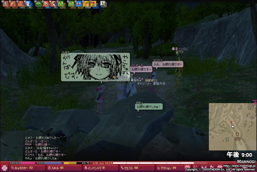yako735.jpg