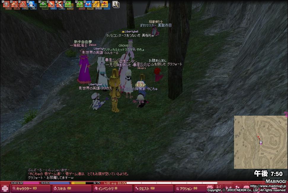 yako738.jpg