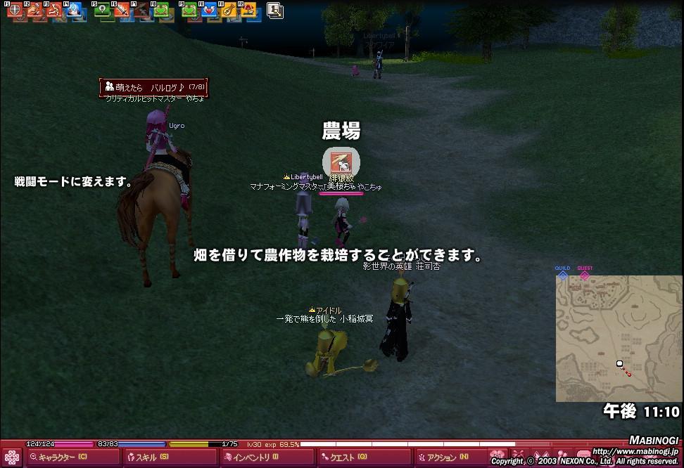 yako756.jpg