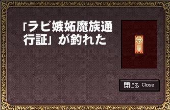 yako824.jpg