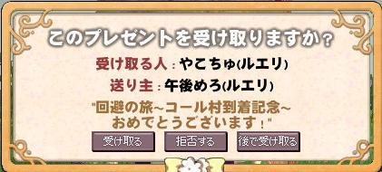 yako834.jpg