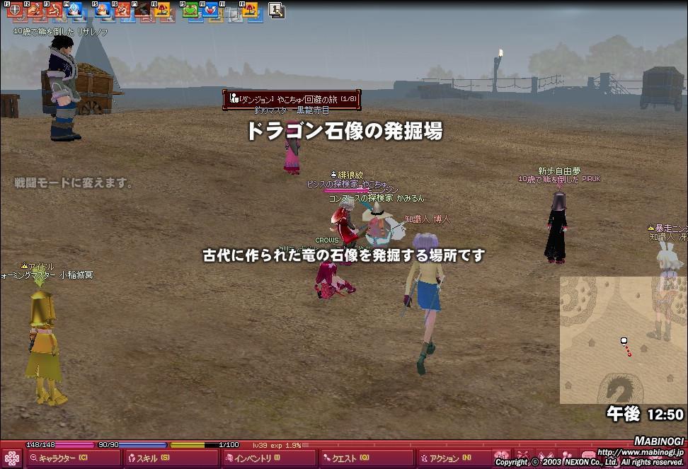 yako882.jpg