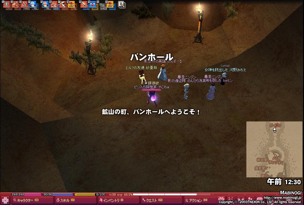 yako894.jpg