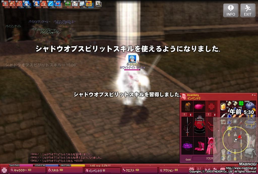 yako948.jpg