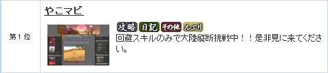 yakono1.jpg