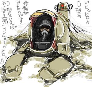 D型2D01