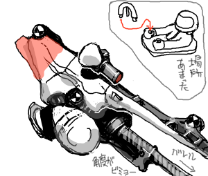 シェンケル人2D01_05.png