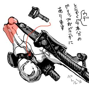 シェンケル人2D01_04.png
