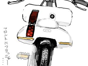 スーパーカーライト2D02_01.png