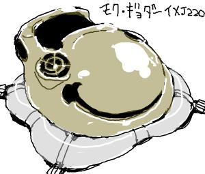 木魚2D01_01.png