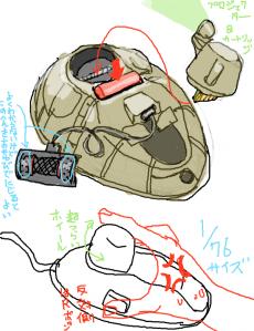 ナッツ家電01.png