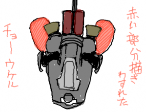 MADMAX2D01_03.png